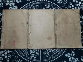 民国时期上海广益书局刊本左传句解卷一卷三卷四3册