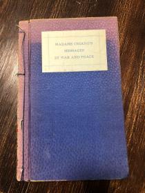 1938年汉口出版, 蓝绫线装宋美龄作品《蒋夫人战时演讲集》