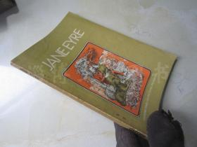 Jane Eyre【32开 英文原版】(简爱)