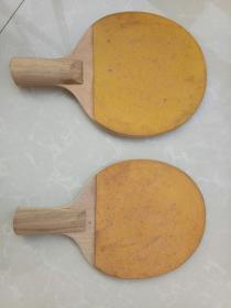 【怀旧收藏】八十年代单面胶乒乓球拍一对!