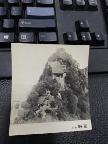 早期陕西华山风景照