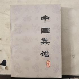 中国菜谱:山东