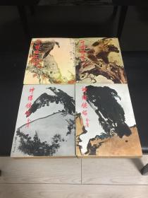金庸武侠小说     神雕侠侣      全四册