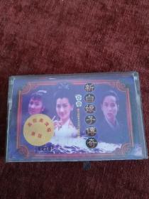 磁带,高胜美演唱原版《新白娘子传奇》