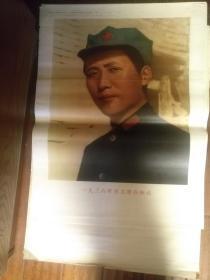 文革宣传画:1936年毛主席在陕北  对开