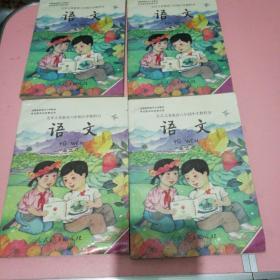 九年义务教育六年制小学教科书语文第八册(库存未阅)四本合售