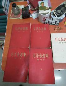 毛泽东选集(1969版毛泽东选集第五卷