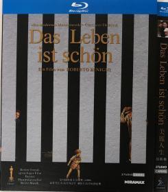 DVD(蓝光版)  美丽人生(导演: 罗伯托·贝尼尼)