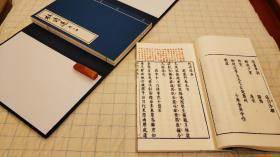 明万历闵刻朱墨套印本影印《杜诗选》,手工宣纸一函三册,大开本,配夹宣。底本精美。