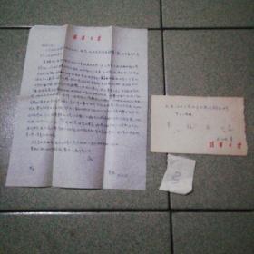 清华大学实寄封(3)品图细签