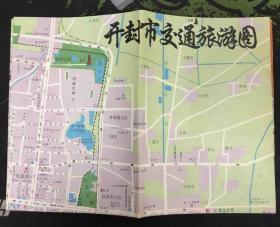 94年开封地图