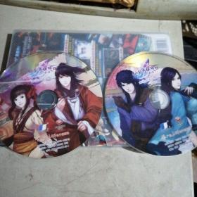 仙剑奇侠传5前传DVD2张,裸盘
