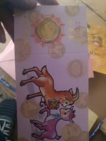 上海造币厂2003礼品贺卡