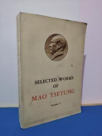 Selected works of Mao Tsetung Ⅴ/毛泽东选集第五卷5卷