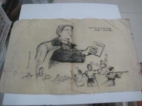 文革版画 :让社会主义新文艺占领一切舞台 (保真)