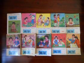 全日制六年制小学课本:数学(第一~八册,第十一、十二册,共10册合售,缺第九、第十册)
