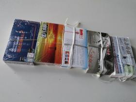 企业金卡一贺年有奖明信片盖戳片,每枚9分,大概有六百枚,全要包邮