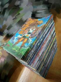《神雕侠侣》第1-66期全 封面版本齐全共118册合售