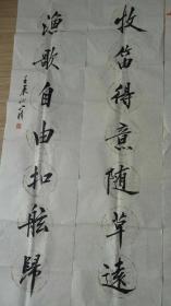 海派著名书法家刘小晴书法对联!