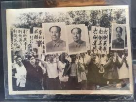 香港老照片-1967年文革游行