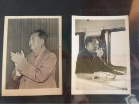 老照片-毛泽东同志单人照 两张合拍