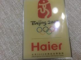 北京2008年奥运会纪念章