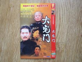 电视剧光盘:大型电视连续剧——大宅门(2DVD)