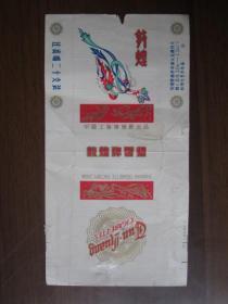 中国上海卷烟厂出品敦煌牌烟标
