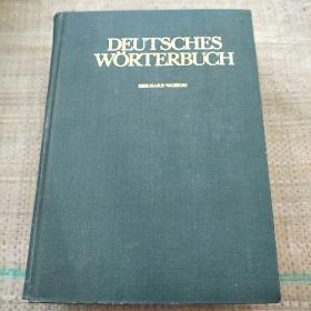 DEUTSCHES WIRTERBUCH(德语辞典)精装 馆藏