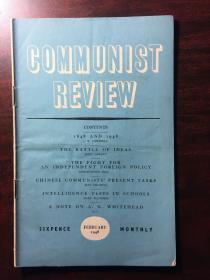 【包邮】1948年2月刊 Communist Review (共产主义评论),内有毛泽东主席1947年12月25日在陕北米脂县杨家沟召集的会议上所做报告的译文,几近孤本,极珍贵稀有历史材料。红色文献收藏,品好。