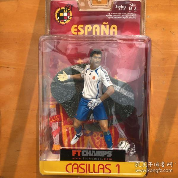 手办西班牙队门将卡西利亚斯