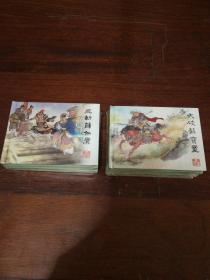 连环画:天津人民美术《薛丁山征西(1—10完)》套装50开小精装少见