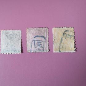清代小龙邮票信销,保真,一分光齿,三分五分毛齿,五分有点剪齿,左下角有平齿