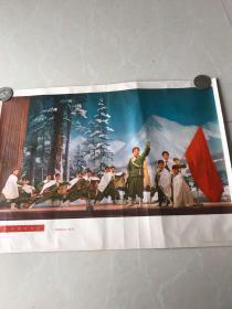 革命现代京剧智取威虎山剧照。大文革宣传画。陕西人民出版社1970年