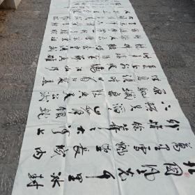 江苏书法名家 景大文老师作品尺寸一丈二精品  《北国风光》非常少见!  !