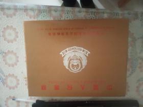 中国人民警察警服纪念邮册【含收藏金卡,J178中国共产党成立七十周年邮票一套;J1992-20中华人民共和国宪法纪念邮票,J1997-14中国共产党第十五次全国代表大会纪念邮票;毛泽东诞辰一百周年小型张;中国人民警察特种邮票一套;1997香港回归祖国纪念邮票一套;香港回归祖国小型张,1999澳门回归祖国纪念邮票一套;澳门回归祖国小型张;警服纪念封一枚;警服沿革纪念个性化纪念张】