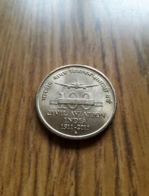 印度 民用航空100周年纪念币 5卢比(1911-2011年)