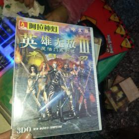 阿拉神灯 英雄无敌III 魔法门系列之末日之刃【游戏光盘 1手册+1光盘】