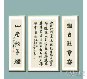 陈炫光书法作品(未装裱),作品保真。