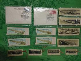 明信片,照片,门卷,书签共14张(武汉长江大桥通车纪念)
