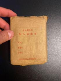 黑龙江省公安局1974农村防火常识,消防题材,彩色幻灯片!20张一套!