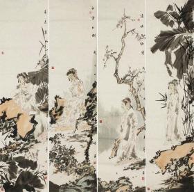 【保真 特惠】中美协会员 中国国画家协会常务理事 刘艺青 仕女四条屏1