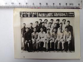 福州老照片:1952年福州市救火联合会仓山分会节约检查组庆祝三反胜利留影纪念