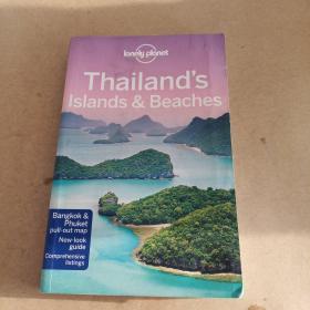 Lonely Planet: Thailand's Islands & Beaches (Regional Guide)孤独星球:泰国岛屿与海滩