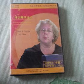 双碟装VCD光盘培训需求设计(未拆封)