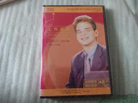 单碟装VCD光盘 工作评估 (未拆封)