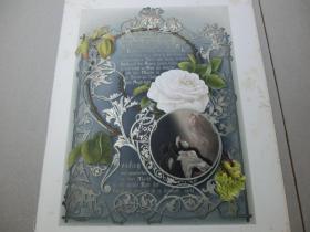 【百元包邮】《世界上最美的一朵玫瑰花》系列之2  1890年多彩套印石版画 取材于安徒生童话故事 尺寸34×25厘米