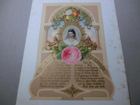 【百元包邮】《世界上最美的一朵玫瑰花》系列之3  1890年多彩套印石版画 取材于安徒生童话故事 尺寸34×25厘米