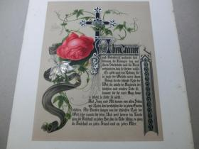 【百元包邮】《世界上最美的一朵玫瑰花》系列之5  1890年多彩套印石版画 取材于安徒生童话故事 尺寸34×25厘米