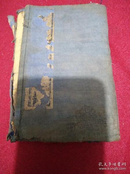 清代光绪新刻绘图巧连珠鼓词1一4卷一套四本全,有益斋校印